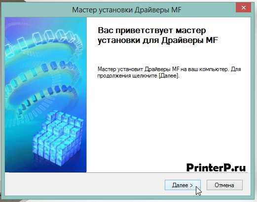 canon_mf4018_windows_10_ne_skaniruet_22.jpg