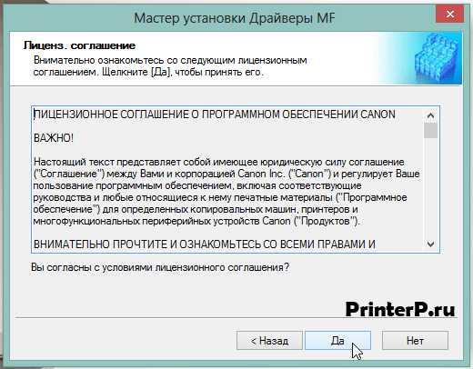 canon_mf4018_windows_10_ne_skaniruet_23.jpg