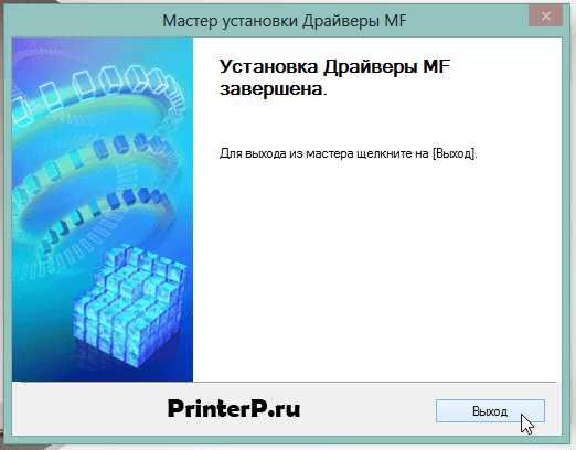 canon_mf4018_windows_10_ne_skaniruet_24.jpg