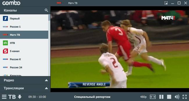 comboplayer-tv.jpg