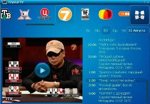 4-Crystal-TV.jpg