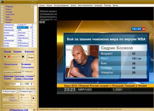 1-TV-Player-Classic.jpg