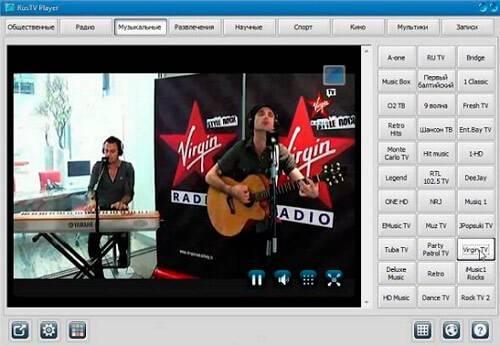 7-Rus-TV-Player.jpg