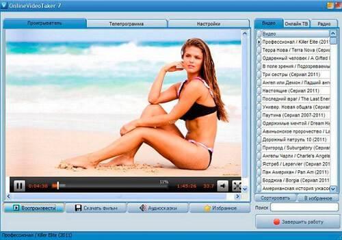 3-Online-Video-Taker.jpg