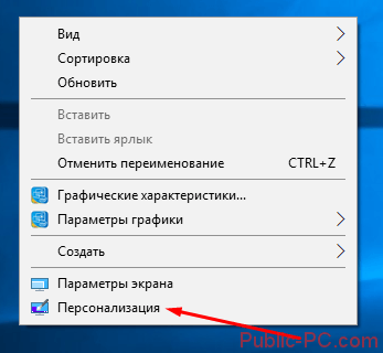 Screenshot_8-18.png
