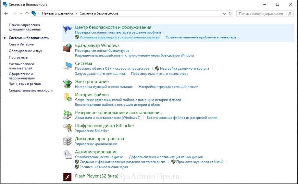 tsentr-bezopasnosti-i-obsluzhivaniya-1024x632.jpg