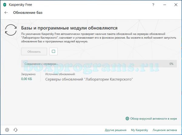 kaspersky-free-antivirus-obnovleniya-600x447.png