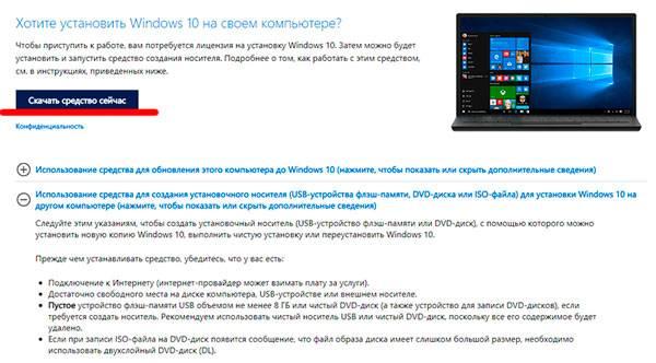 usb-boot-windows-4.jpg
