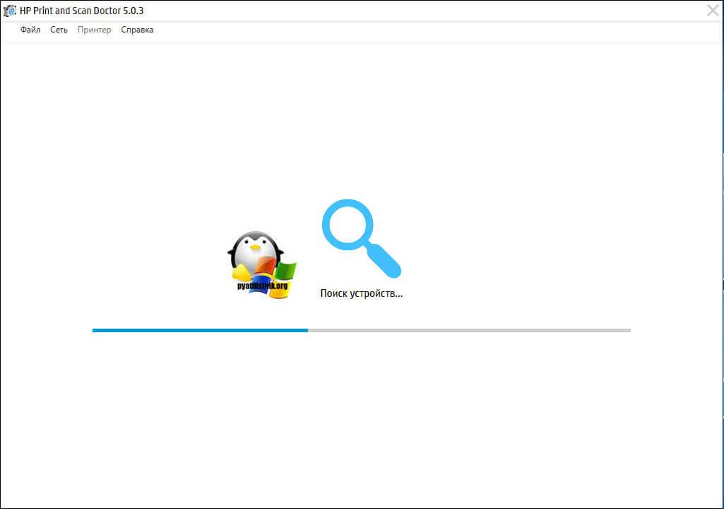 Diagnosti-rabotyi-printera-v-Windows-10.jpg