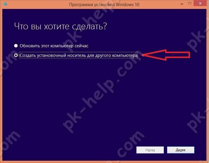 USB-Windows10-10.jpg