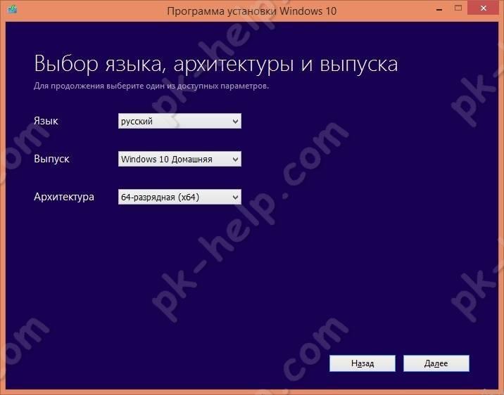 USB-Windows10-11.jpg