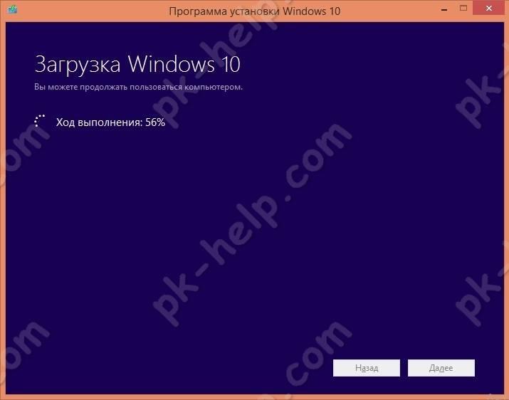USB-Windows10-14.jpg