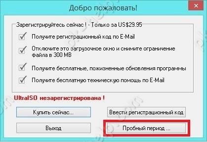 USB-Windows10-32.jpg