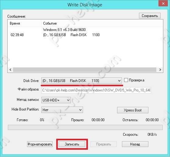 USB-Windows10-36.jpg