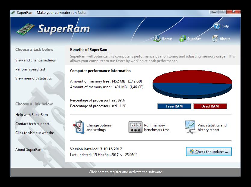 Prilozhenie-SuperRam.png