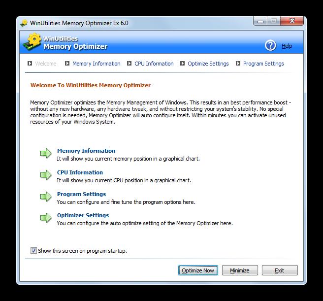 Prilozhenie-WinUtillities-Memory-Optimizer.png