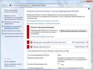 12-Glavnoe-okno-antivirusa-300x225.jpg