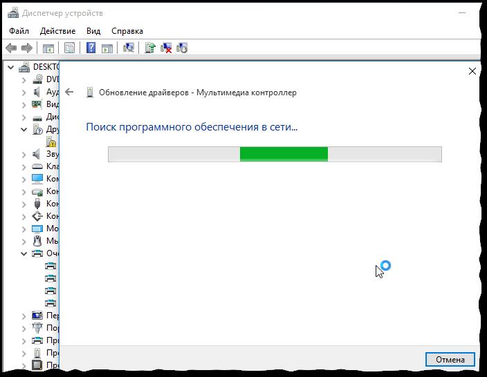 Ustanovka-drayvera-1.png