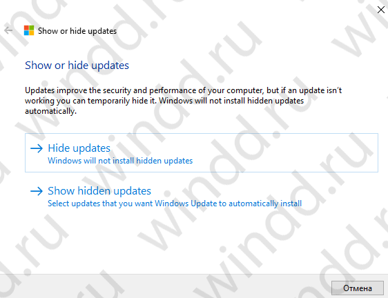 show-or-hide-updates.png