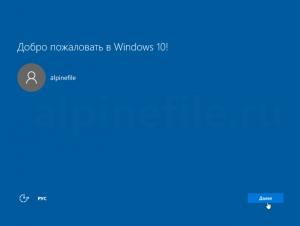 windows-10-free-upgrade-for-windows-7-screenshot-8-300x226.png