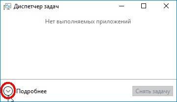 1493837909_46.jpg