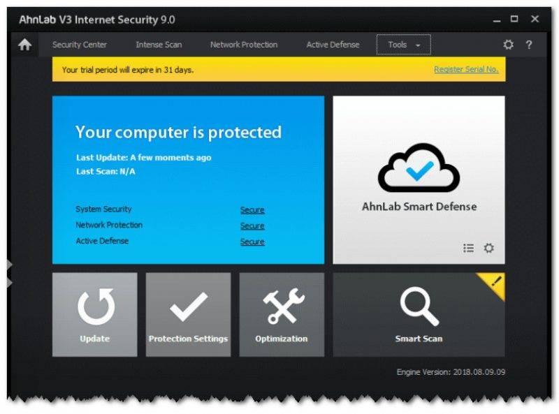 AhnLab-V3-Internet-Security-skrin-glavnog-ookna-800x593.jpg