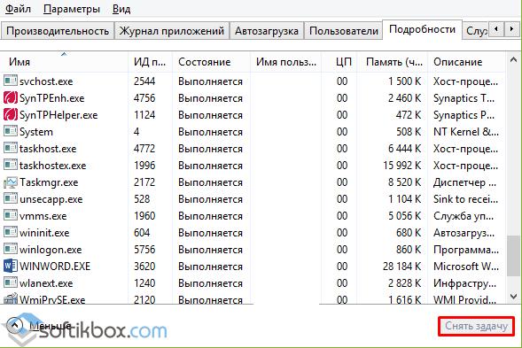 cbf16140-9e5d-4225-8009-35da79d79628_640x0_resize.png