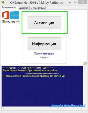 1534910322_1kms_step_1.jpg
