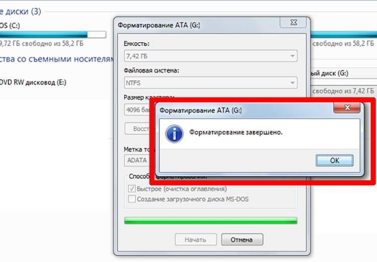 4-kak-sozdat-zagruzochnuyu-fleshku-windows-10.jpg