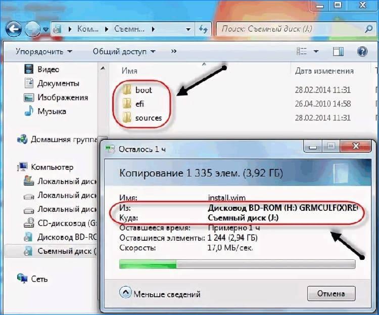 6-kak-sozdat-zagruzochnuyu-fleshku-windows-10.jpg