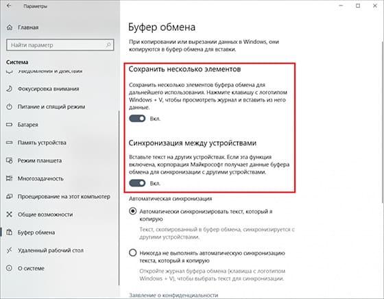 1-1-kak-sozdat-zagruzochnuyu-fleshku-windows-10.jpg