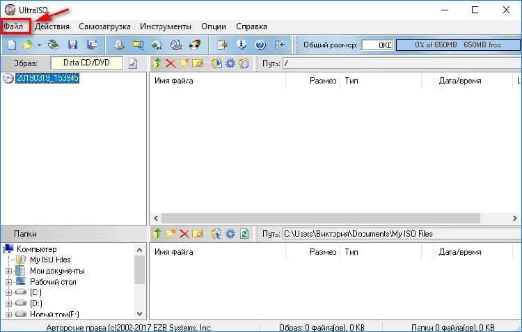 14-kak-sozdat-zagruzochnuyu-fleshku-windows-10.jpg
