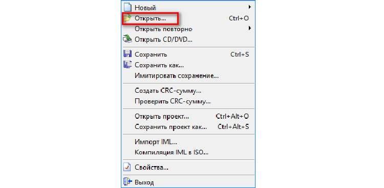 15-kak-sozdat-zagruzochnuyu-fleshku-windows-10.jpg