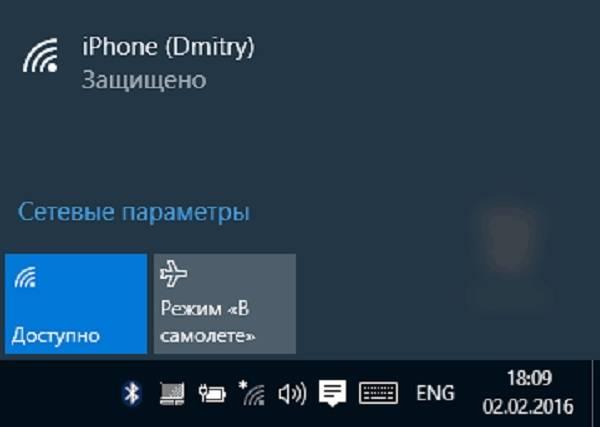 Foto-4-Rezhim-modema-v-Windows-10.jpg
