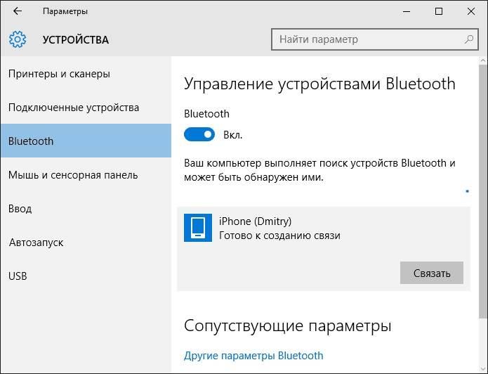 Foto-6-Rezhim-modema-v-Windows-10.jpg
