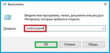 IIS__Windows_10_2.jpg