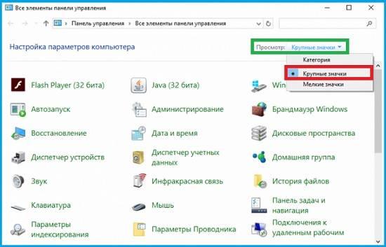 IIS__Windows_10_3.jpg