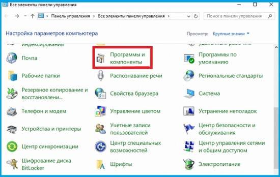 IIS__Windows_10_4.jpg