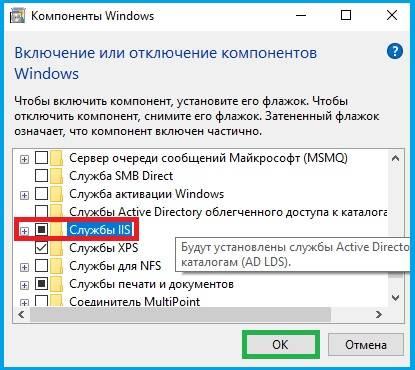 IIS__Windows_10_6.jpg