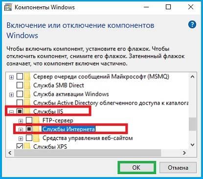 IIS__Windows_10_7.jpg