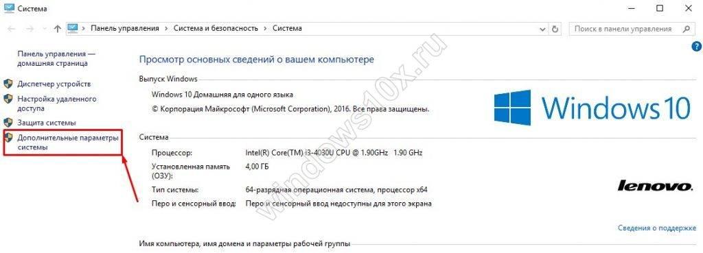 fail-podka4ki-1024x369.jpg