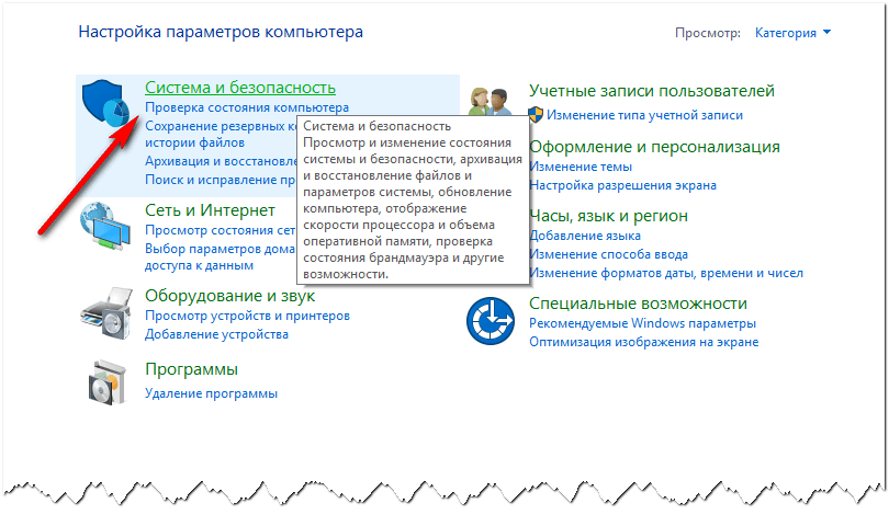Screenshot_1-7.png