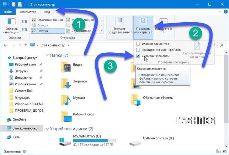 hidden-files-windows-explorer.jpg