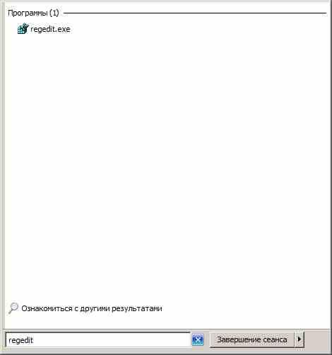 Kak-vosstanovit-rabotu-dispetchera-zadach-v-Windows-10-Windows-7-Windows-8.1-04.jpg