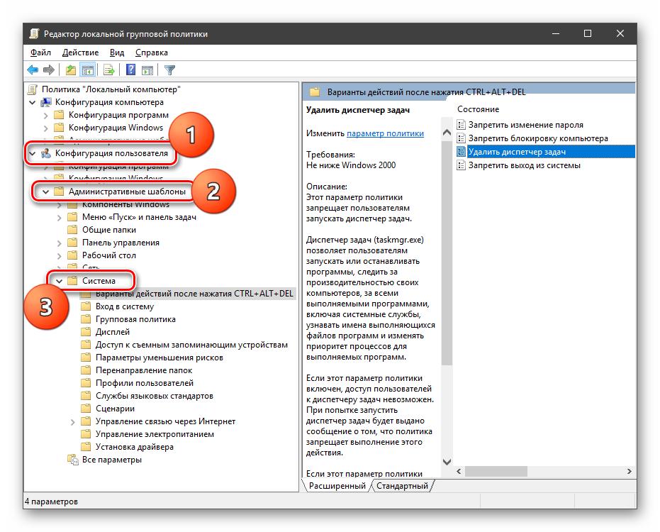 Perehod-v-vetku-Konfiguratsiya-polzovatelya-v-Redaktore-lokalnyih-gruppovyih-politik-v-Windows-10.png