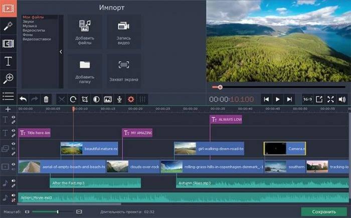 movavi-video-editor-700x435.jpg