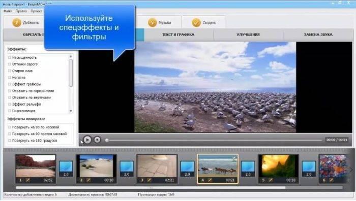 programma-videomntazh-700x396.jpg