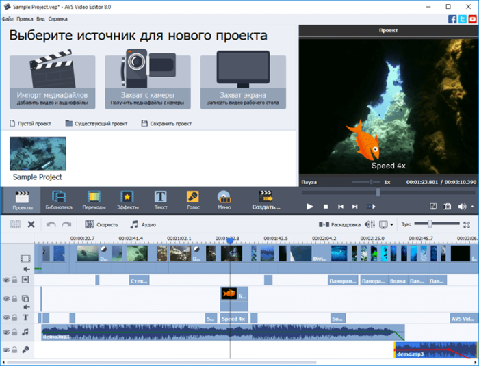 avs-video-editor-700x535.png