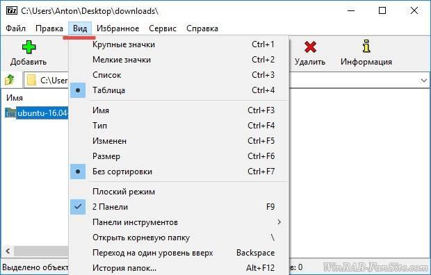 screen0554.jpg