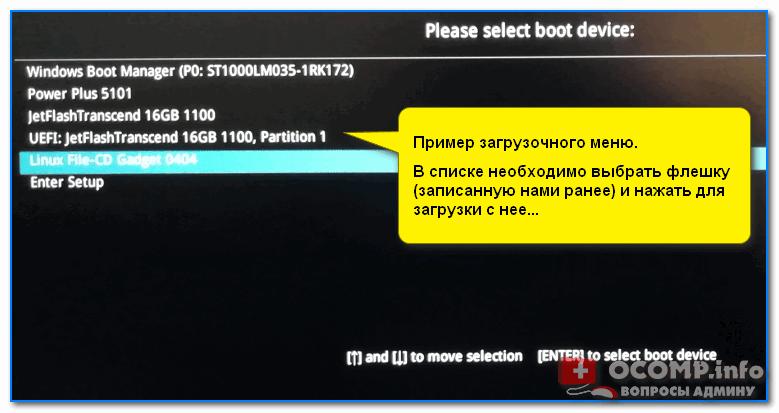 ne-ustanavlivaetsja-windows-10-tipovye-prichiny-i-reshenie-2b52050.png